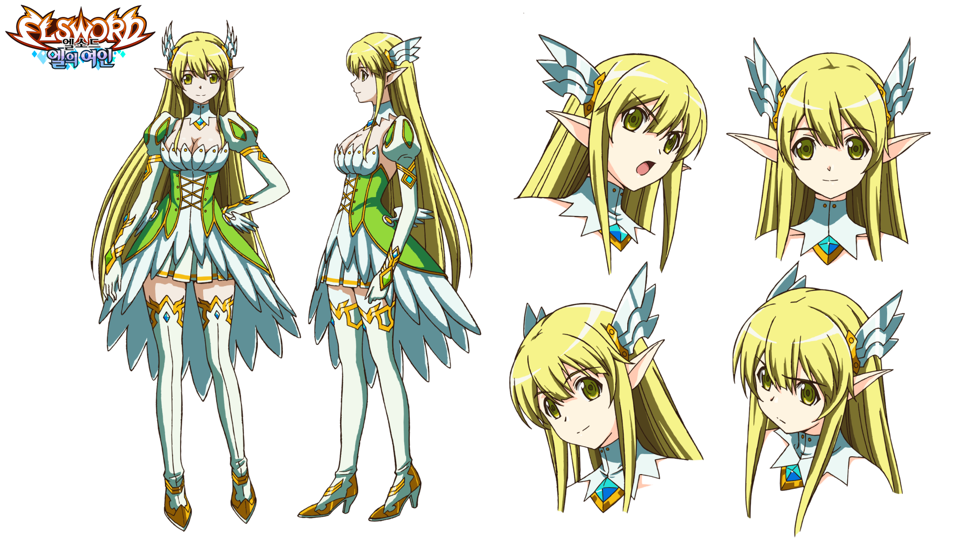 Concept Art For Anime 'El Lady' Which Is Based On The